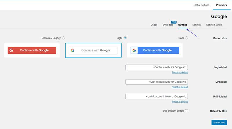 Nextend Social login - עיצוב כפתורי התחברות באמצעות גוגל