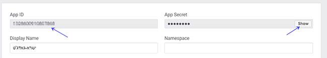אפליקצית התחברות בפייסבוק למפתחים - App Secret & App Key
