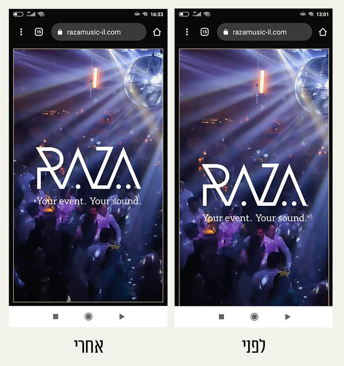 אזור בגובה מלא - אתר RAZA לפני ואחרי.
