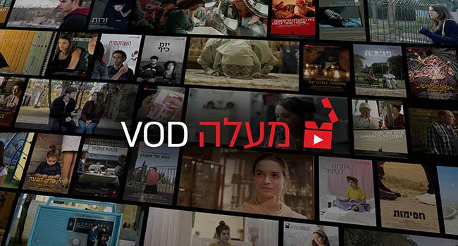 אתר מעלה VOD